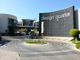OfficeToLet-Fourways-DesignQuarter1.jpg